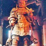 Nara, Japan: Little City with Big History